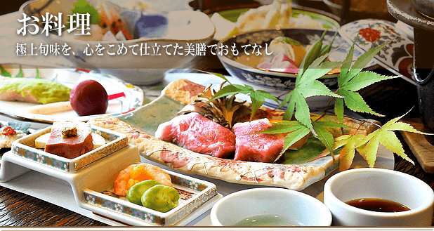 宮浜グランドホテル お料理のご案内