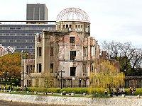 広島平和公園と原爆ドーム